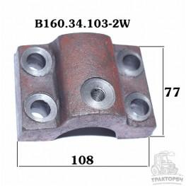 Зажим верхний Jinma-184-254 B160.34.103-2W