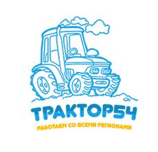 ООО «Трактор.54»